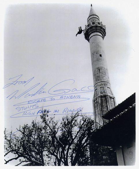 Minaret Tower Thodes